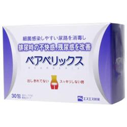 【第2類医薬品】【エスエス製薬】ベアベリックス 30包 ☆☆※お取り寄せ商・・・