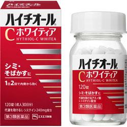 【第3類医薬品】【エスエス製薬】ハイチオールC ホワイティア 120錠 ※・・・
