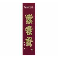 【第2類医薬品】【小太郎漢方製薬】紫雲膏ダイコー 20g ※お取り寄せにな・・・