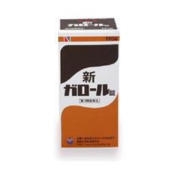 【第3類医薬品】【日水製薬】新ガロール 990錠