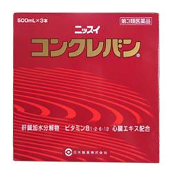 【第3類医薬品】【日水製薬】コンクレバン 500ml×3本入・・・