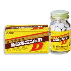 【第2類医薬品】【全薬工業】新ジキニンD 65錠 ※お取り寄せ商・・・
