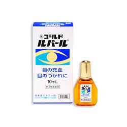 【第2類医薬品】【全薬工業】強ゴールドルパール 10ml ※お取り寄せにな・・・