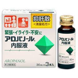 【第2類医薬品】【全薬工業】アロパノール内服液 30ml×3本入 ※お取り・・・