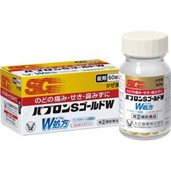【第(2)類医薬品】【大正製薬】パブロンSゴールドW錠 60錠 ※お取寄せ商・・・