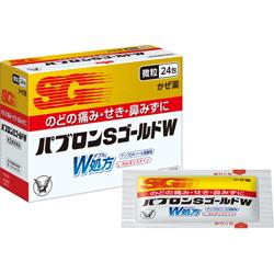 【第(2)類医薬品】【大正製薬】パブロンSゴールドW微粒 24包 ※お取寄せ・・・