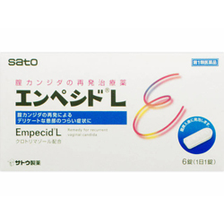 【第1類医薬品】【佐藤製薬】エンペシドL 6錠 ※お取り寄せになる場合もご・・・