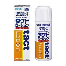 【第2類医薬品】【佐藤製薬】タクトローション 45m・・・