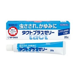 【第(2)類医薬品】【佐藤製薬】タクトプラスゼリー 20g ※お取り寄せ商・・・
