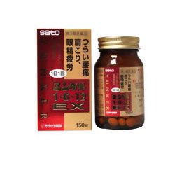 【第3類医薬品】【佐藤製薬】ユンケル1・6・12EX 150錠 ※お取寄せ商・・・