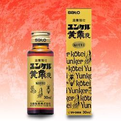 【第2類医薬品】【佐藤製薬】ユンケル黄帝液 30ml ※お取り寄せ商・・・