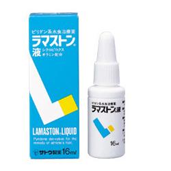 【第2類医薬品】【佐藤製薬】ラマストン液 16ml ※お取寄せ商・・・
