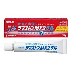 【第(2)類医薬品】【佐藤製薬】ラマストンMX2ゲル 17g ※お取り寄せ商・・・
