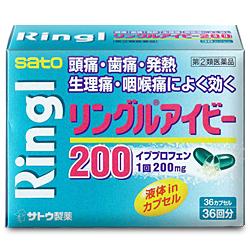 【第(2)類医薬品】【佐藤製薬】リングルアイビー200 36カプセル ※お取り・・・