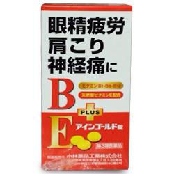 【第3類医薬品】【小林薬品】アインゴールド 200錠