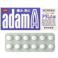 【第(2)類医薬品】【皇漢堂製薬】アダムA錠 60錠 ※お取り寄せになる場合・・・
