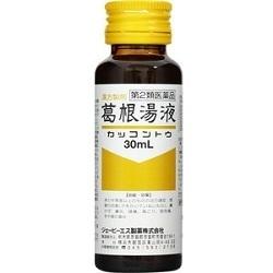 【第2類医薬品】【JPS製薬】葛根湯液 30ml