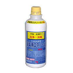 【兼一薬品工業株式会社】消毒用エタノールMIX 500ml ☆☆ ※お取り寄せ・・・
