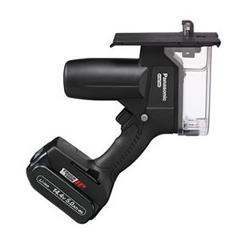 パナソニック【Panasonic】14.4V5.0Ah充電角穴カッター EZ45A3LJ2F-B★【電池・・・