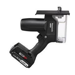 パナソニック【Panasonic】14.4V2.0Ah充電角穴カッター EZ45A3LF1F-B★【電池・・・