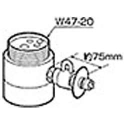 パナソニック【取り寄せ品】食器洗い機用分岐水栓 CB-SS6★【CBSS6・・・