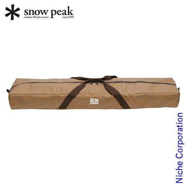 スノーピーク ポールキャリングケース [ TP-060 ] のニッチ![ SNOW PEAK ・・・