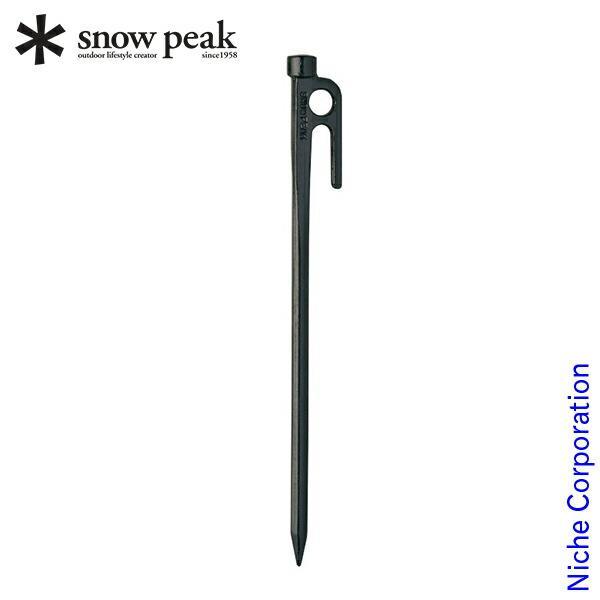 スノーピーク ソリッドステーク20 [ R-102 ] キャンプ 用品 のニッチ![ SNOW・・・