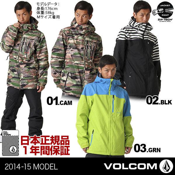 【VOLCOM/ボルコム】メンズ スノーボードウェアジャケット{G0451404}【[03]・・・