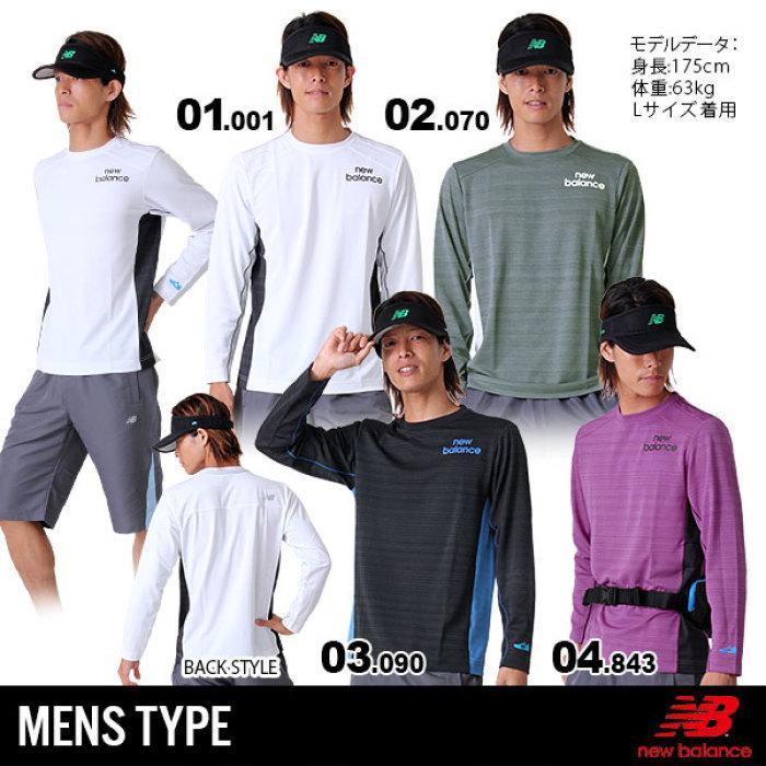 【New Balance/ニューバランス】メンズ スポーツ用長袖Tシャツ{NBR-32570M・・・
