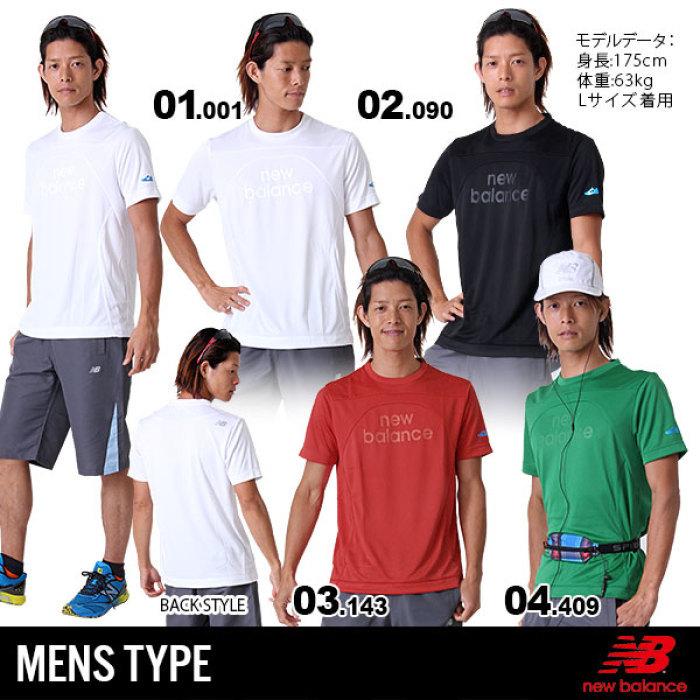 【New Balance/ニューバランス】メンズ スポーツ用半袖Tシャツ{NBH-41580M・・・