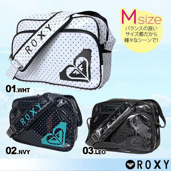 【ROXY/ロキシー】レディース 14L柄エナメルバッグ{BBG145323・・・