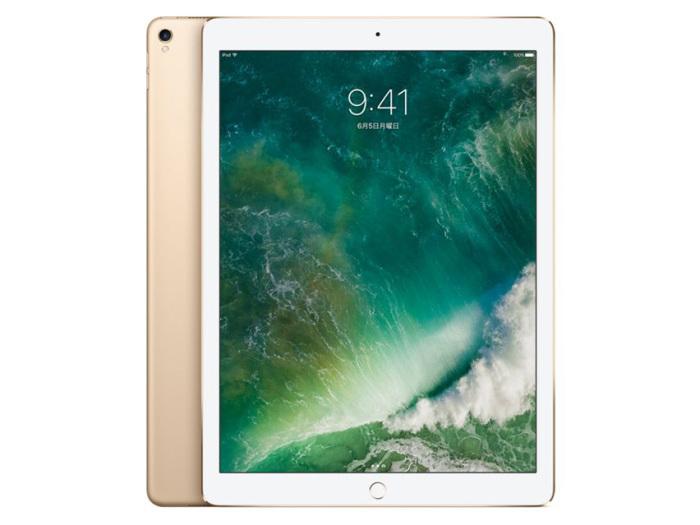 iPad Pro 12.9 256G MP6J2J/A 特価品