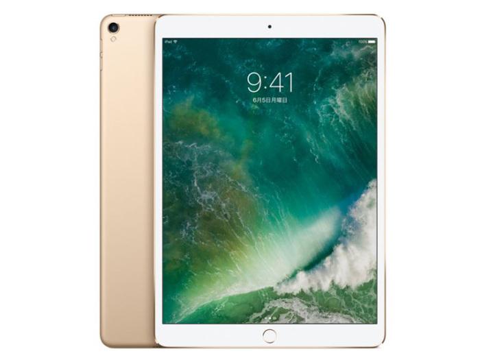 iPad Pro 10.5/256GB MPF12J/A 特価品
