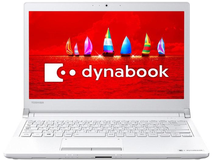 dynabook PRX73VWQSJA [特価品]