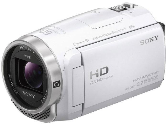 HDR-CX675 (W) ホワイト [特価品]