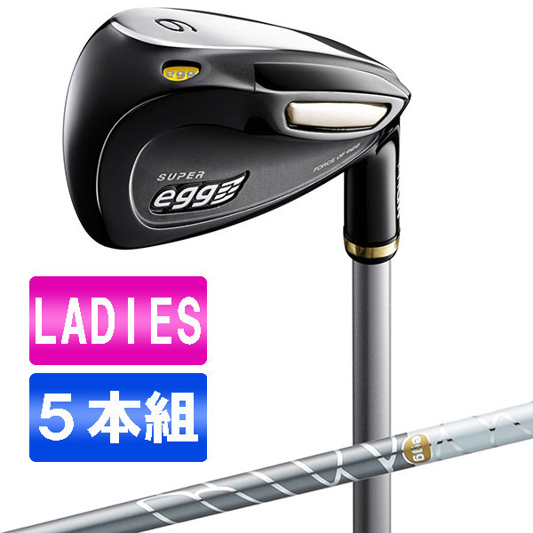 PRGR NEW SUPER egg (2015) レディースアイアンセット 5本組(#6-P) CB M3・・・