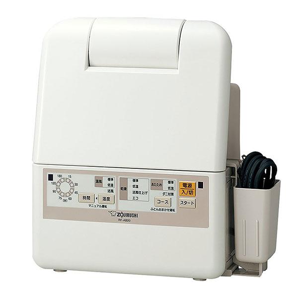 象印 RF-AB20-CA スマートドライ [布団乾燥機]