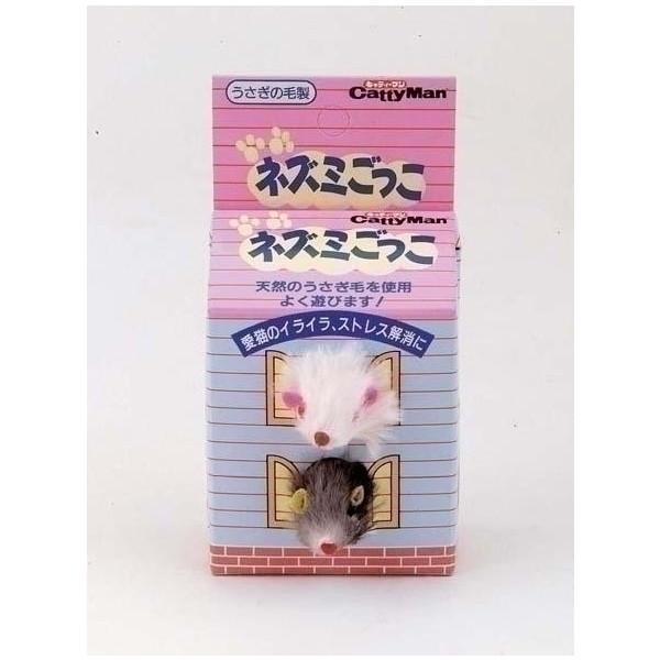 ドギーマン ハヤシ ネズミ ごっこ