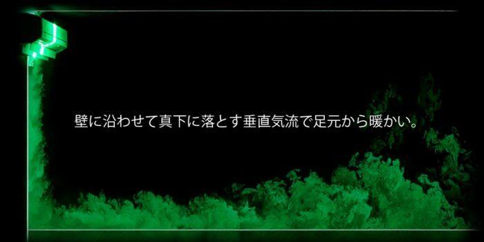 うるさら7 AN71TRP-W [ホワイト]  【3/21入荷 IZ】 商品画像3:楽電パーク