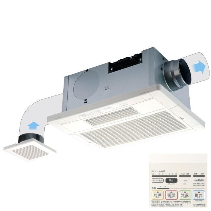 高須産業(TSK) 24時間換気システム対応 浴室換気乾燥暖房機(2室換気タイ・・・
