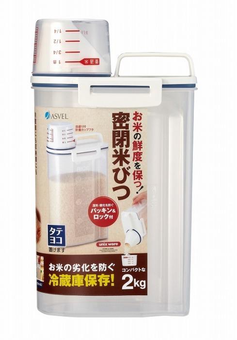 アスベル(ASVEL) unix ware 密閉米びつ2kg(パッキン付) ホワイト 750・・・