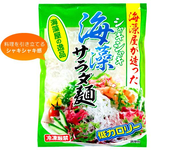 シャキシャキ海藻サラダ麺 500g