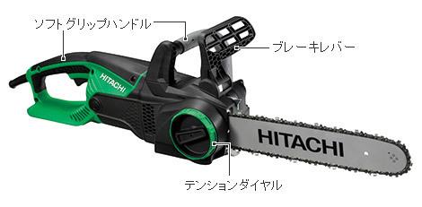 日立 電気チェンソー CS40Y (ガイドバー400mm)