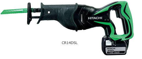 日立 充電式セーバーソ CR14DSL (NN)(L) 緑 (本体のみ:バッテリー・充電器・・・