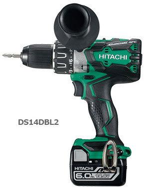 日立 充電式ドライバドリル DS14DBL2 (NN)(本体のみ:バッテリー・充電器別・・・