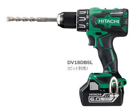 日立 充電式振動ドリル DV18DBSL (NN)(本体のみ:バッテリー・充電器別売り・・・