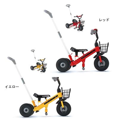 HUMMER  ハマー 子供用三輪車 HUM-TRYCL