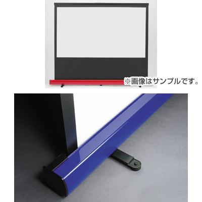 キクチ 床置きタイプスクリーンStylistLimited SD-100HDWAC/B ・・・