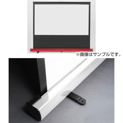 キクチ 床置きタイプスクリーンStylistLimited SD-100HDWAC/W ・・・