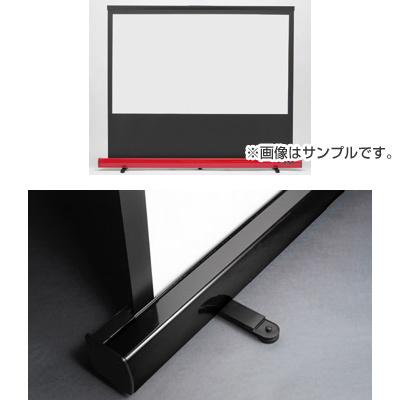 キクチ 床置きタイプスクリーンStylistLimited SD-100HDWAC/K ・・・